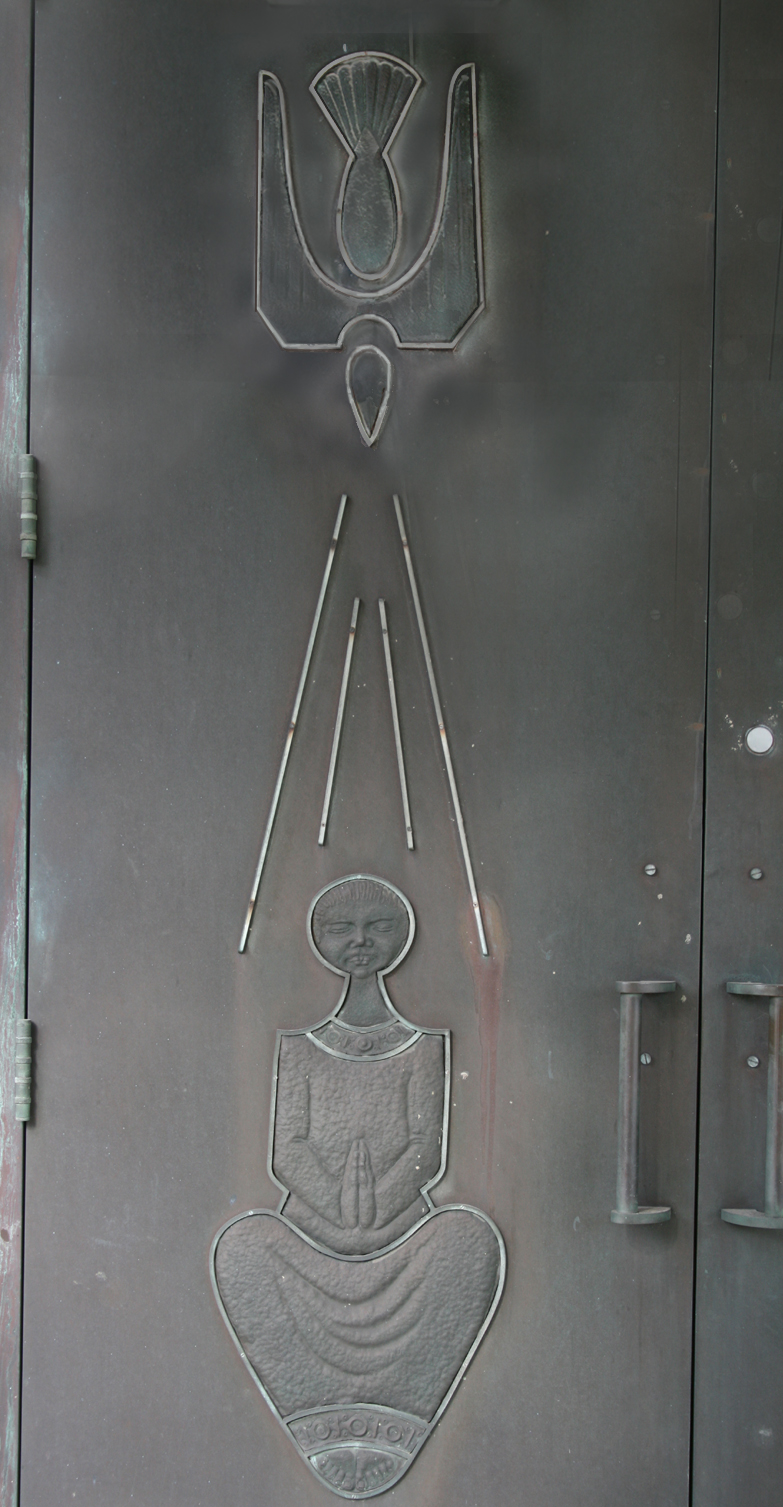 A hammered bronze door, Lundy's Lane Church